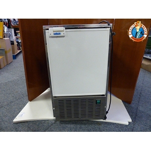 MACHINE A GLACONS 230V 1600W/24H DECLASS